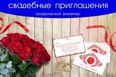сделаю рекламную листовку 3 - kwork.ru