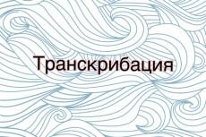 Напишу 5000 знаков 3 - kwork.ru