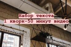 Изучение английского языка с нуля 16 - kwork.ru