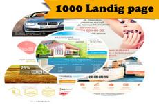 Вышлю коллекцию из 195 шаблонов Landing page 13 - kwork.ru