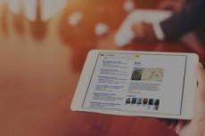 Настройка рекламной компании в Рекламной Сети Яндекса. РСЯ 27 - kwork.ru