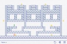 Сделаю компьютерную игру-пазл, головоломка 18 - kwork.ru