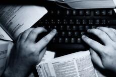 Напишу пост для блога 9 - kwork.ru