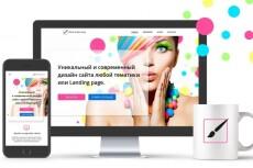Уникальный дизайн сайтов 31 - kwork.ru