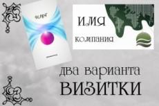 Создам дизайн брошюры, буклета, сертификата 15 - kwork.ru