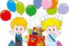 Сценарии детских пьес в стихах 8 - kwork.ru