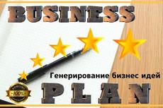 Дизайн обложки для вашей книги за 1 час 38 - kwork.ru