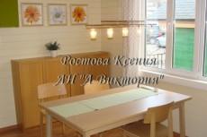создам дизайн для сайта 3 - kwork.ru