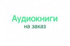 Удалю логотип с видео 12 - kwork.ru