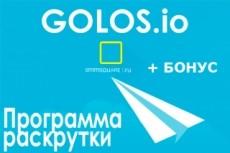 Хостинг 1Gb на SSD диске 23 - kwork.ru