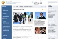 Автонаполняемый сайт про автомобили 18 - kwork.ru