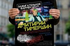 Ваш логотип на мокапах 35 - kwork.ru