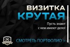 2 логотипа + бонус 7 - kwork.ru