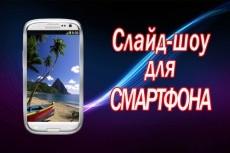 сделаю 100 уникальных видео (слайд-шоу) для публикации на YouTube 5 - kwork.ru