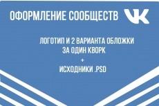 Дизайн аватара для социальной сети 5 - kwork.ru
