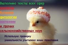 Заполняю готовые Базы Данных 4 - kwork.ru