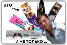 Оформлю сообщество в ВКонтакте 32 - kwork.ru