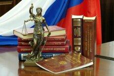 Подоготовка документов для регистрации юридических лиц и ИП 21 - kwork.ru