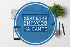 Подключу домен к почте mail. ru или Яндекс 7 - kwork.ru