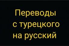 создаю логотип 4 - kwork.ru