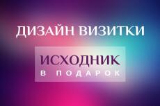Качественно дизайн визитки. Исходник в cdr бесплатно 40 - kwork.ru