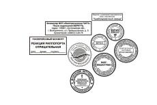 Изготовлю макет печати 12 - kwork.ru