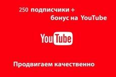 Зарегистрирую и настрою хостинг + 1 месяц хостинга в бонус 28 - kwork.ru