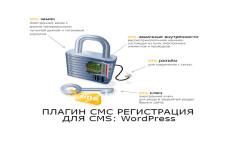 Автонаполняемый сайт про автомобили 5 - kwork.ru