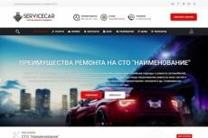Продам сервис витрин и баннеров 10 - kwork.ru