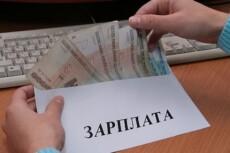 Все виды первичной документации 6 - kwork.ru