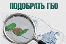 Подборка 8 игр для досуга с детьми 26 - kwork.ru