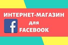 Парсинг любой информации в интернете. Cайты, товары, клиенты, данные 22 - kwork.ru
