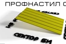 Сделаю красивый ролик из вашего видео 7 - kwork.ru