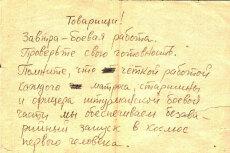 Перепечатка текста с PDF-скана, фотографий, рукописи 4 - kwork.ru