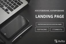Создам сайт, интернет-магазин на Wordpress. Удобный для всех 3 - kwork.ru