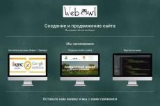 Дорабатываю сайты на движках 5 - kwork.ru