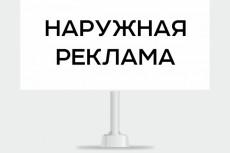 3D-модель и визуализация 6 - kwork.ru