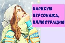 Арт обработка . Под живопись 27 - kwork.ru