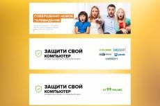 Динамическая обложка для группы Вконтакте 28 - kwork.ru