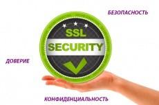 Администратор сервера 11 - kwork.ru