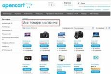 Сделаю игру под андройд любой тематики 4 - kwork.ru