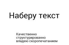 вёрстка из psd в html 3 - kwork.ru