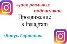 Напишу тексты высокого качества для вашего сайта до 8000 символов 21 - kwork.ru