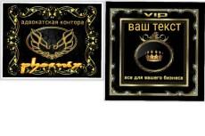 2 логотипа за 500 р 7 - kwork.ru