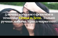 Сервис фриланс-услуг 71 - kwork.ru