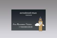 Выполню любой рисунок в векторе, в растровом, или на бумаге 19 - kwork.ru