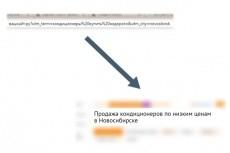 разработаю или поправлю php скрипт 3 - kwork.ru