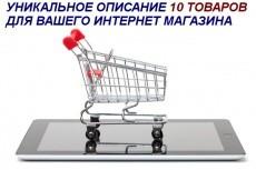 Стану активным участником форума/группы на 10 дней 6 - kwork.ru