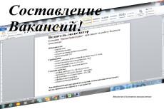 Соберу вручную Базу данных компаний и ИП 12 - kwork.ru
