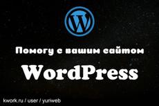 Красиво оформлю группу Вконтакте 35 - kwork.ru
